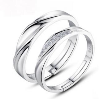 Engrave Name Couple Ring Set E