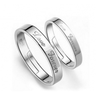 Engrave Name Couple Ring Set J
