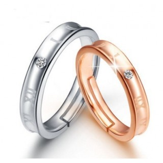 Engrave Name Couple Ring Set M