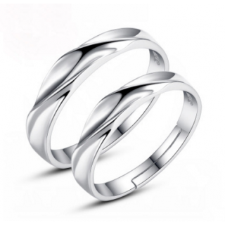 Engrave Name Couple Ring Set H