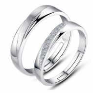 Engrave Name Couple Ring Set I