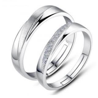 Engrave Name Couple Ring Set I