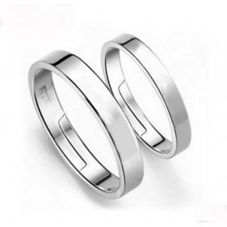 Engrave Name Couple Ring Set N