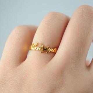 Custom-Made Name Ring