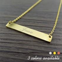 Engraved Name Bar Necklace