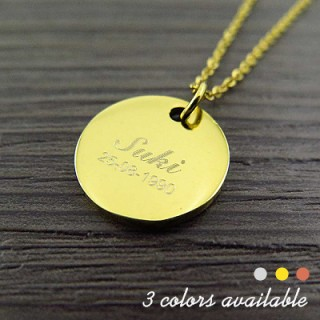 Engraved Name Circle Pendant Necklace
