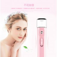 Beauty Nano Water Spray + Power Bank
