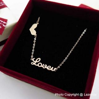 Love U Necklace