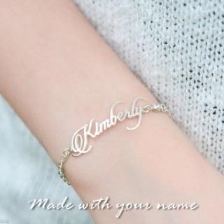 Platinum Quality Silver Name Bracelet