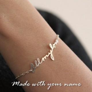 White Gold Plated Name Bracelet