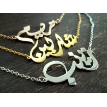 Arabic Name Design