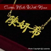 24k gold plated name necklace