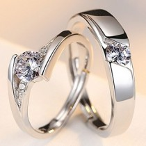 Engrave Name Couple Ring Set R4