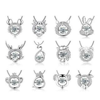 Twinkle Diamond Zodiac Necklace